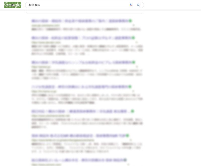 探偵の検索結果