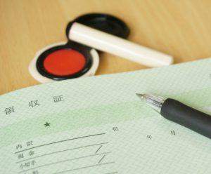 浮気調査の契約書