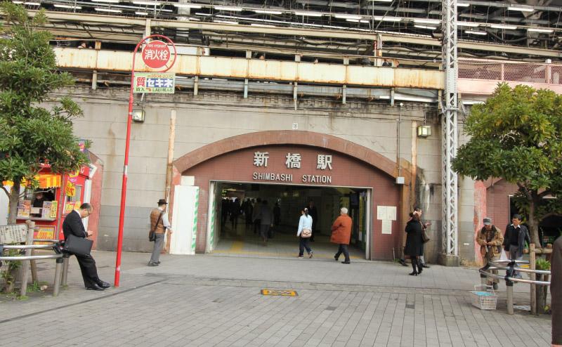 新橋駅で探偵興信所選びの必要性
