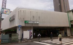 代々木駅周辺で探偵興信所は見つかるのか?