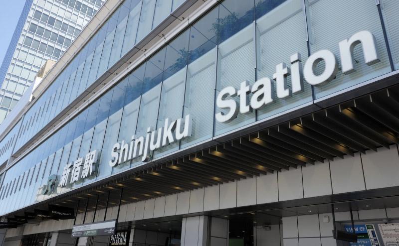 新宿駅周辺で探偵興信所は見つかるのか?